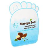 DMP Shea Butter Special Care Foot Mask 18 ml